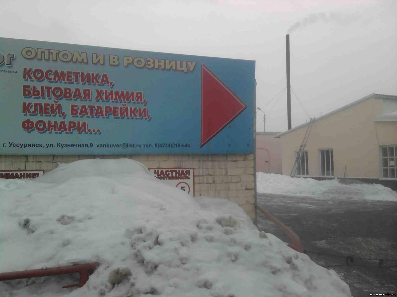 Сайт детской поликлиники 136 москва