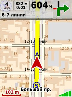 City Guide (Symbian) - режим 2D навигации, полный экран.